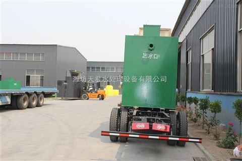 吉林四平医院污水处理设备