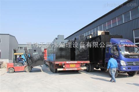 福建漳州医院污水处理设备