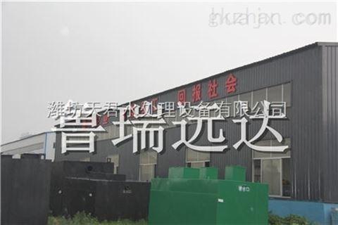 青海德令哈医院污水处理设备