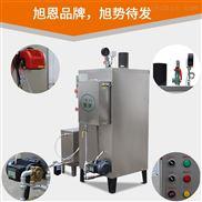 黄石旭恩小型蒸汽发生器厂家燃油蒸汽锅炉
