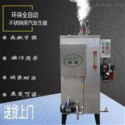 深圳市小型蒸汽发生器厂家高压燃气蒸汽锅炉