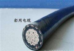 南昌CVV92/SA船用电缆