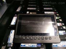 挑选工程机械显示屏  型号 硕博电子