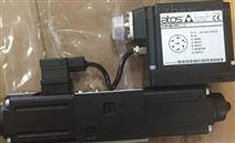 供应ATOS阿托斯液压比例阀价格.型号