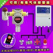 壁挂式磷化氢气体报警器,气体报警控制器