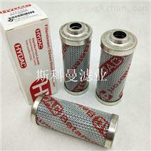 0330R010BN4HC贺德克液压油hydac滤芯