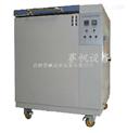 湿热试验箱|防锈油脂试验机|赛帆仪器