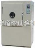 橡胶热老化试验箱;老化箱