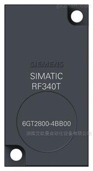 6GT2801-3BA10西门子RF300阅读器