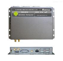 集智达工业级嵌入式ARM工控机