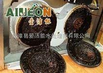 煤焦油清洗剂_高效环保型
