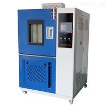 高低温试验机 供应商