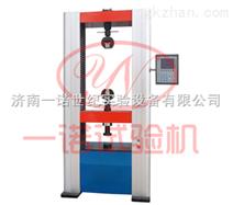 门式液晶显示电子拉力试验机