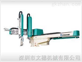 (ARH1300DWC)注塑机机械手
