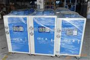 CNC线切割机床用冷水机,小型风冷式冷水机价格