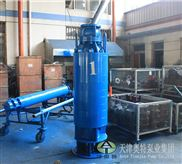 ZPQK系列单吸式矿用潜水泵_多级单吸_立式下吸