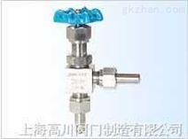 (J24W-1.6/16P型)针型阀