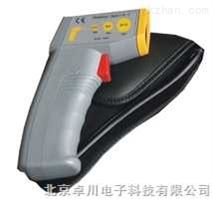 防爆红外线测温仪/矿用红外测温仪