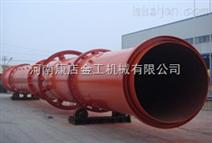 B0612荔波县脱硫石膏烘干机贯彻节能绿色新经济理念