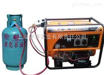 小型燃气发电机/5KW多燃料汽油发电机