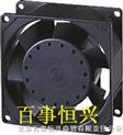 世界德国全金属耐高温风机TYP3656