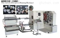 塑料碗印刷机