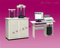 恒加载水泥抗折抗压试验机(三思仪器)