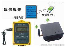 冷库短信报警温度记录仪(温度超标就能发短信提醒)