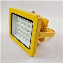 led防水防尘灯50W防爆高效节能led泛光灯