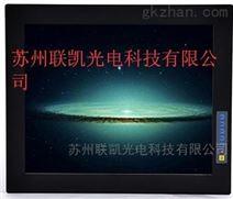19寸工业显示器 可定制 嵌入式 挂壁式