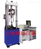 QJBV212P环境应力腐蚀试验机