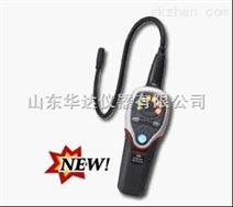 液化气浓度报警器HD-800/700