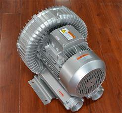 RB-91D-2上料机塑料颗粒输送专用漩涡气泵风机
