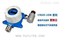 广州二氧化硫报警器厂家CRGD-1DB