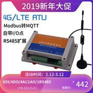 智慧油田设备4G联网监控数据透传DTU网关