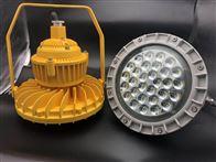 100w节能防爆灯厂家 热电厂LED防爆泛光灯