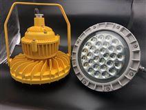 加油站LED防爆灯GF9031泛光灯