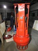 高效耐用挖机液压砂浆泵,泥浆泵,杂质泵