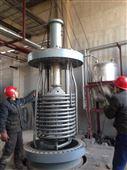 反应釜耦合搅拌器,磁力搅拌耦合器