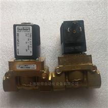 burkert高壓電磁閥5404 1-50公斤00140564
