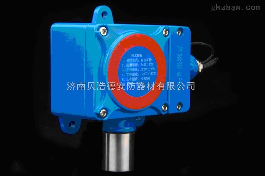 液化气气体报警器,液化气泄漏探测器