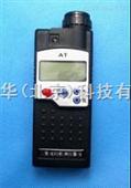 便携式臭氧检测仪AT-B-O3