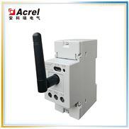安科瑞AEW110无线通讯转换器 无线组网