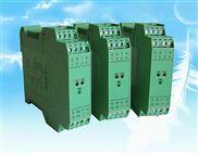 潍坊两入两出信号隔离器报价 pa 1317信号隔离器4-20ma