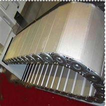 天津冶金钢铝拖链批发商