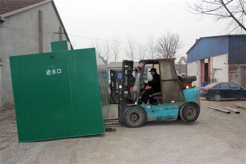 出厂价地埋式一体化污水处理设备