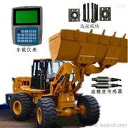 长沙5吨装载机电子秤 10T铲车计量称重系统