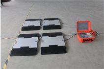 四块板便携式汽车称重仪 5T静态电子轴重秤