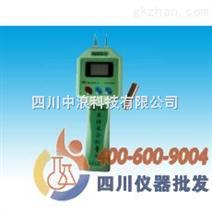 水分测定仪 粮食水分测量仪 木材ZLCS-1