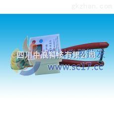 水分测定仪|粮食水分测量仪|ZHY-9(钳式)